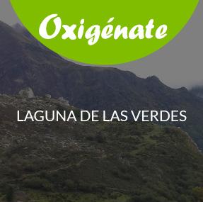 boton_Laguna_verdes